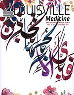 LM_Sept17_JM_Cover150